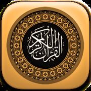 Quran Recitation APK