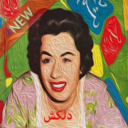 Delkash - iranian music APK