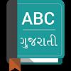 English To Gujarati Dictionary APK