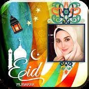 Eid Mubarak Photo Frames Cards Photo Editor 2018 APK