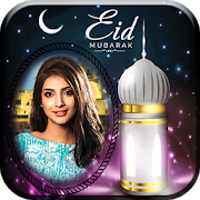 Eid Mubarak Photo Editor & Photo Frames Cards 2018 APK