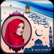 Eid Mubarak Photo Editor & Photo Frames Cards Pro APK