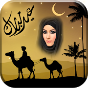 Eid Mubarak Photo Frames Cards Photo Editor Pro APK