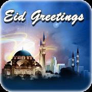 Ramadan & Eid Mubarak Package Greeting Cards 2018 APK