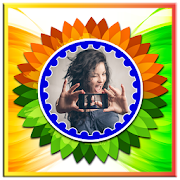 15 August photo frame - Independence Day APK