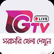 Gtv Live Sports APK