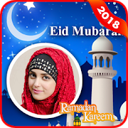 Ramadan 2018 Photo Frames HD New APK