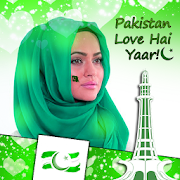 Pakistan Flag 14 Aug Photo Editor Independence Day APK