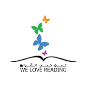 We Love Reading Admin APK