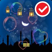 Ramadan Dua Live Wallpaper APK