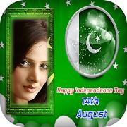 Pakistan Independence Photo Frame APK