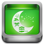 Islamic Calendar: Athan, Prayer time, Qibla, Quran APK
