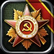 Glory of Generals APK