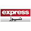Express News TV APK