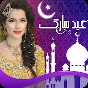 Eid Ul Adha DP Maker, Eid Stickers, Eid Frames APK
