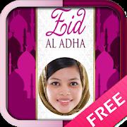 Aid Al-Adha Wishes Cards APK