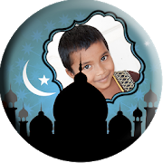Eid ul Azha Photo Frame APK