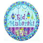 Eid Mubarak 2018 APK