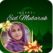 Eid Mubarak Editor Classic Card Frame: Eid Mubarak APK