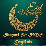 Eid Mubarak 2018 Shayari & SMS in English APK