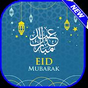 Eid Mubarak Wallpapers APK