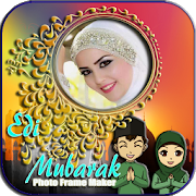 Eid Mubarak Photo Frames Maker APK