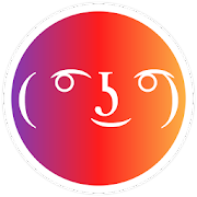 Text Faces For Chat - Lenny Face, Shrug : EmoText APK