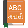 English To Marathi Dictionary APK