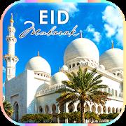 Happy Eid photo frames 2018 APK