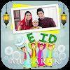 EID Mubarak Photo frames 2017 APK