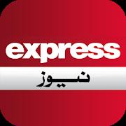 Express News Pakistan APK
