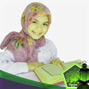 Ramadan Photo frame Maker 2018 APK