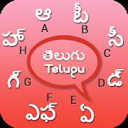 Telugu Keyboard APK