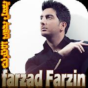 Farzad farzin - فرزاد فرزين بدون اينترنت  1.0 Android Latest Version Download