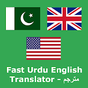 Fast English Urdu Translator App & Free Dictionary 1.2 Android Latest Version Download