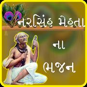 Narsinh Mehta na Bhajan APK