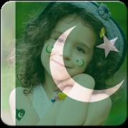 Pakistan Flag Photo Frame Free APK
