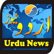 FM Urdu News APK