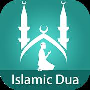 Islamic Dua- Ramadan 2017 APK