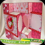Eid Cards Gift APK