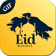 Ramdan Eid GIF 2018, eid gif collection 2018 APK