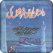 Dastan (Part-2) APK