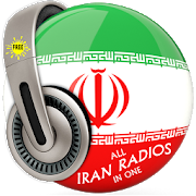 All Iran Radios in One Free APK