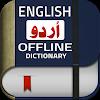 English Urdu Dictionary Offline Plus Translator APK