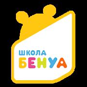 School Benua APK
