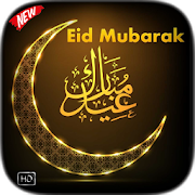 Eid Mubarak Greetings APK