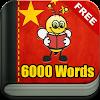 Learn Mandarin Chinese Vocabulary - 6,000 Words APK