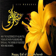 Eid HD Wallpapers APK