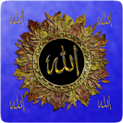 Islamic GIF Images ( With new Animation ) APK
