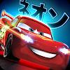 Cars: Fast as Lightning APK